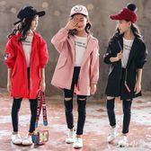 女童風衣2018新款兒童洋氣純棉中長款上衣小女孩純棉韓版風衣 DJ2278『毛菇小象』