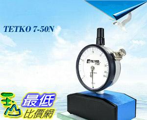 [8美國直購] 張力計 1pc Tension Meter for Screen Printing Mesh Tension TETKO 7-50 N/CM High Quality
