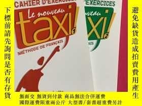 全新書博民逛書店LeNouveau Taxi!:Cahier D Exercices 1+ Le Nouveau Taxi!:Ca