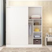 衣櫃推拉門簡約現代經濟型組裝板式2門大衣櫃實木質臥室兒童衣櫥ATF 雙12購物節