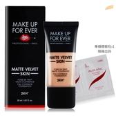MAKE UP FOR EVER 柔霧空氣無暇遮瑕組贈專櫃清潔卸妝體驗包(隨機出貨)X1