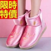 短筒雪靴-可愛小兔正韓流行皮革女靴子4色62p23[巴黎精品]