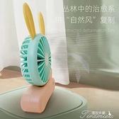 手持風扇 迷你可愛小風扇usb充電學生手持便攜式小風扇超靜音風力大 快速出貨