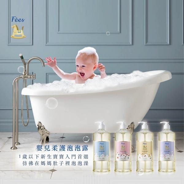 【F'ees】嬰兒柔護泡泡露-清新香300ml