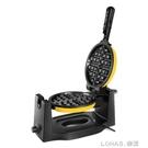 商用全自動鬆餅機家用煎烤機多功能烤餅機可麗餅機 220V NMS  樂活生活館