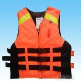 成人救生衣專業釣魚加厚馬甲船用浮潛牛津泡沫  創想數位