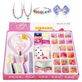 訓練串珠玩具 DIY女孩子飾品玩具動手訓練手工項鍊手鍊寶寶愛美培養串珠玩具全館免運