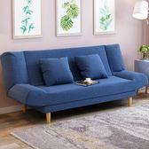 簡易摺疊沙發床多功能小戶型客廳簡約現代單人雙人兩用懶人沙發igo 3c優購