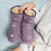 2017冬季韓國愛心雪靴短靴加絨學生平底靴子