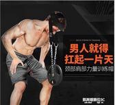 頸部肌肉訓練器練頸帽鍛煉脖子肌肉頭頸部負重帽練頸椎力量頭套  凱斯盾數位3C