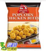 [COSCO代購] W111847 紅龍 冷凍香脆雞球 2公斤 2入
