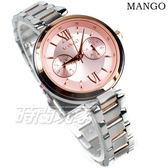 MANGO 原廠公司貨 自信甜美 日系風格 雙環 不鏽鋼女錶 防水手錶 玫瑰金x粉 MA6749L-10
