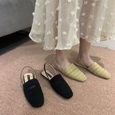 仙女風復古鉤花針織布晚晚方頭一字帶后空涼鞋包頭半拖奶奶鞋    蘑菇屋小街