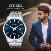 **上FB直播價格更優惠**星辰CITIZEN 銀鋼GENT'S 時尚腕錶 BI5000-87L公司貨 全球1年保固