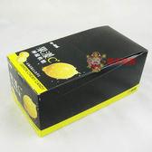 批發‧統一糖果-果漾C檸檬軟糖x20包(盒)【0216零食團購】4710430001091-B