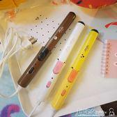 捲髮棒 韓國電卷棒動物可愛卡通便攜小巧劉海夾卷發棒小號拉軟妹直板美發 小宅女大購物