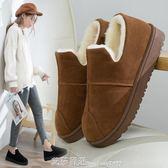 冬季冬鞋保暖加絨百搭正韓雪地靴女短筒短靴平底學生棉鞋 艾莎嚴選