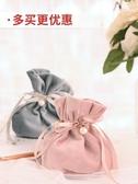 婚禮喜糖盒結婚抖音新款韓式創意禮盒寶寶滿月絲絨回禮袋子伴手禮  熊熊物語
