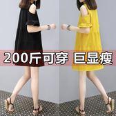 200斤大碼女裝胖 拼接露肩修身顯瘦女裙子黃色黑色連身裙大尺碼肥 魔方數碼館
