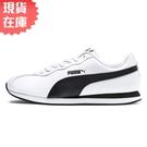 【現貨】PUMA Turin II 男鞋 女鞋 休閒 復古 皮革 情侶款 白【運動世界】36696204
