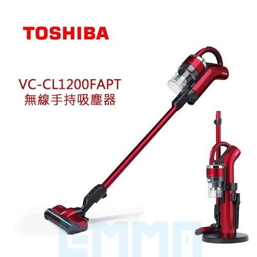 TOSHIBA 東芝 VC-CL1200FAPT 無線手持吸塵器 附多種吸頭 8圓錐氣旋 髒汙感應 輕量化 /亮鑽紅