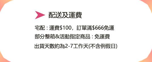 icoming-hotbillboard-a59axf4x0535x0220_m.jpg