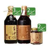 【台灣源味本舖】豆油伯麻辣經典組(缸底x3+金豆醬x2+麻辣x2)
