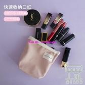 口紅化妝包簡約鑰匙卡護照證件便攜收納包【樹可雜貨鋪】