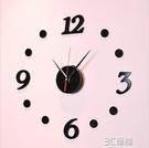創意時尚壓克力數字DIY掛鐘客廳靜音掛錶簡約時鐘裝飾鐘錶HM 3C優購