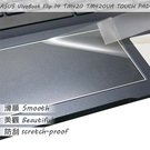 【Ezstick】ASUS TM420 TM420UA TM420UI TOUCH PAD 觸控板 保護貼