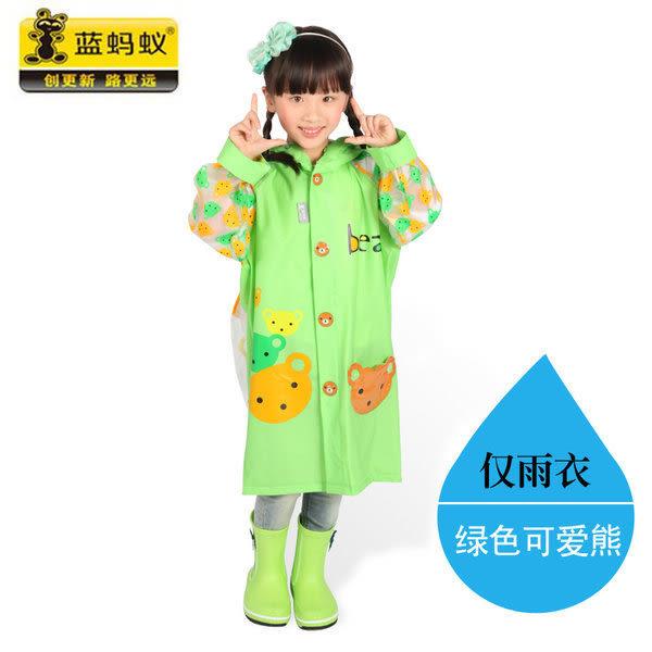 兒童雨衣 帶書包位  加厚雨披【藍星居家】