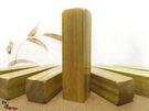 {印篆達人刻印鋪}綠檀木5分方/圓(包含印章刻印.附印盒)