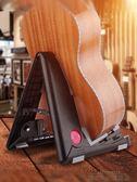 琴架 吉他架子立式支架吉他架家用落地通用款琴架吉他支架地架尤克里里 城市科技DF