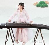 古箏初學者 教學專業演奏入門揚州古箏琴梧桐木10級考級 aj6785『黑色妹妹』
