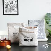 便當袋 北歐字母風布藝便當袋環保袋手提袋飯盒袋帆布收納袋SN-20 卡菲婭