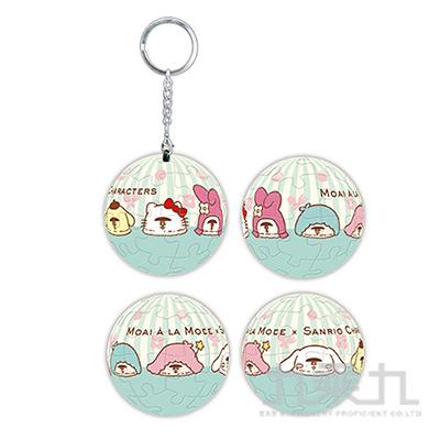 Sanrio Characters& 扭蛋星球(摩艾聖代)立體球型拼圖