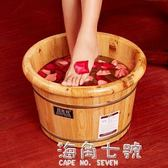百年羚香柏木足浴桶泡腳木桶洗腳小木盆實木木質家用神器同款 海角七號