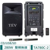 TEV CD/USB/SD雙頻無線擴音機 TA780C-2(280W)