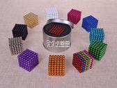 巴克球5mm224颗磁鐵男孩玩具減壓拼裝益智成人解壓磁力球   卡菲婭