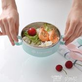 兒童輔食碗 兒童餐具不銹鋼吃飯碗叉勺套裝嬰幼兒輔食碗寶寶家用防摔碗密封碗 童趣屋