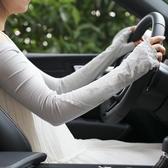 夏季防曬手套女士薄款蕾絲刺繡加長款開車防紫外線袖套半指手臂套