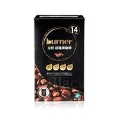 【即期】burner倍熱 超孅黑咖啡10入_1盒 - 2021.3.26