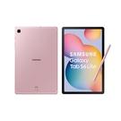 Samsung Galaxy Tab S6 Lite 10.4吋 WiFi 4G/64G 平板電腦 P610(粉色)贈皮套+玻璃螢幕保貼【拆封展示品】