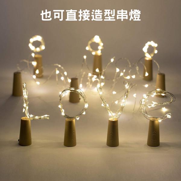 瓶蓋串燈 燈串 串燈 銀線燈 銅線燈 瓶蓋燈串 電池款 裝飾燈串 裝飾串燈
