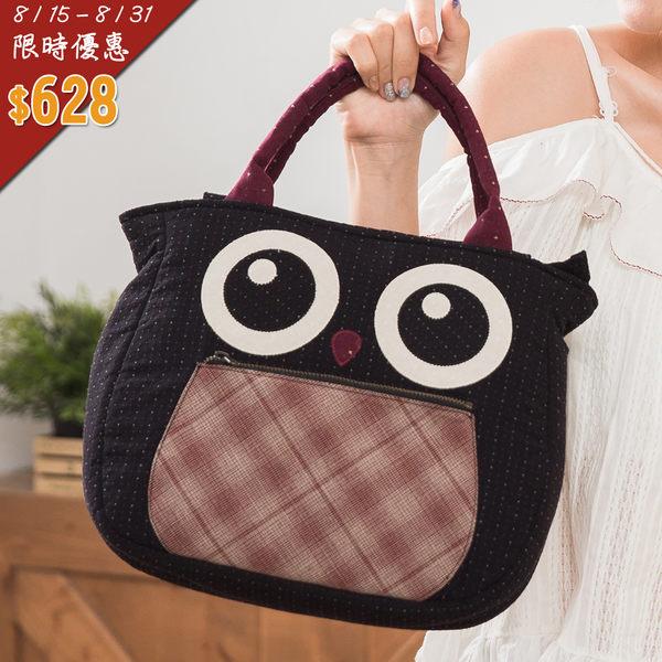 貓頭鷹手提包/手提袋