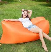 單人沙發戶外便攜式空氣沙發袋充氣床休閑快速充氣床懶人沙灘睡袋 法布蕾輕時尚igo