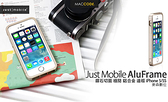 Just Mobile AluFrame iPhone SE / 5S / 5 鑽石切面 鋁框 金色