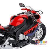 摩托車模型 摩托車 寶馬S1000 帶頭盔鑰匙扣聲光兒童玩具汽車模型 多款可選