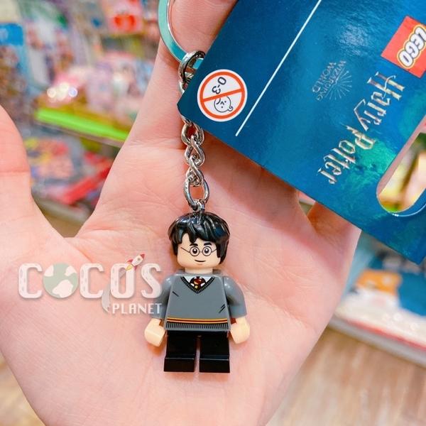 正版 LEGO 樂高鑰匙圈 哈利波特 人偶鑰匙圈 鎖圈 吊飾 COCOS FG280