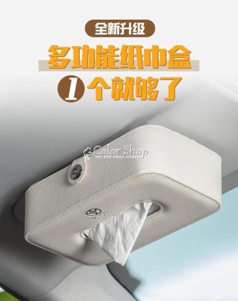 創意汽車紙巾盒車載抽紙盒掛天窗遮陽板車用紙巾盒車內餐巾紙盒 快速出貨